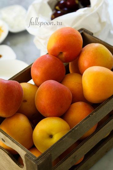 Абрикосы, рецепт с абрикосами