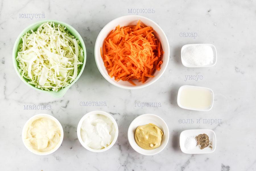 Кисло-сладкий салат из капусты